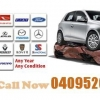 product - Cash for Cars